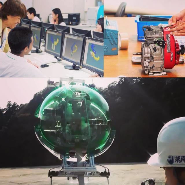 湘南工科大学 オープンキャンパス20183
