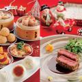 辻調理師専門学校 中国料理・西洋料理☆選べるフェア