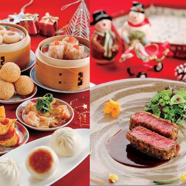 辻調理師専門学校 中国料理・西洋料理☆選べるフェア1