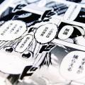 大阪デザイナー専門学校 【来校型】はじめてのマンガ講座