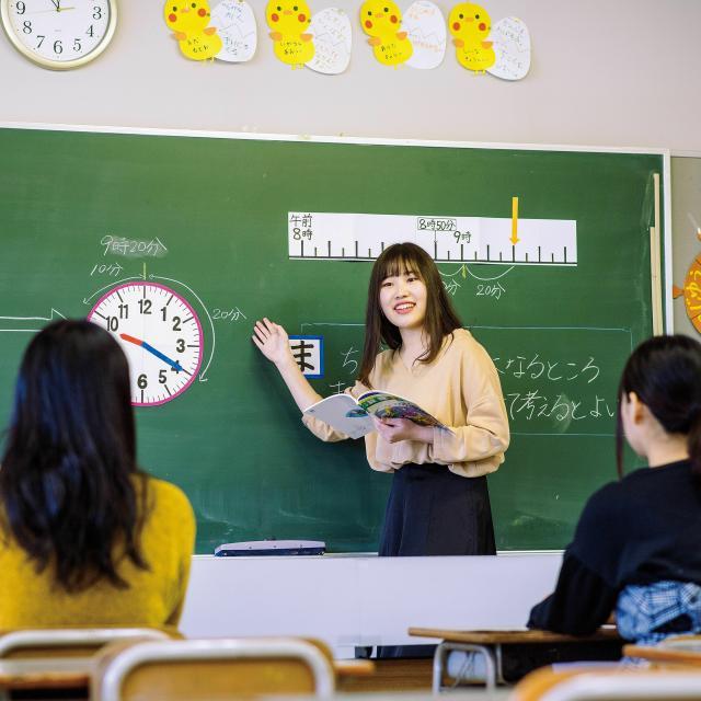 北翔大学 【教育学科】4つのコースで子どもにより添う「先生」に!3