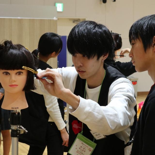 京都理容美容専修学校 11月★オープンキャンパスのご案内4