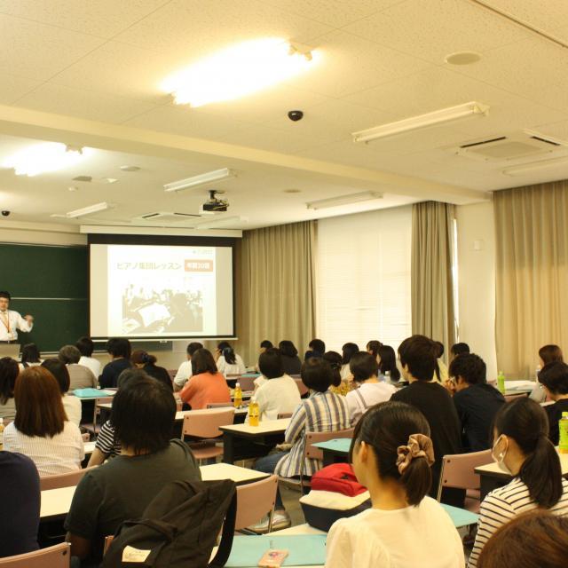 びわこ学院大学短期大学部 夏のオープンキャンパス20181