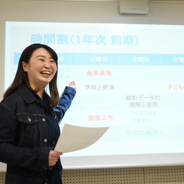 白百合女子大学 オープンキャンパス(6/16)AO入試/推薦入学説明会2