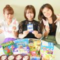 神戸教育短期大学 2021夏休み限定オープンキャンパス神戸教育短期大学