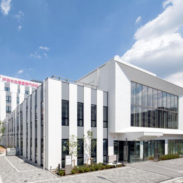 戸田中央看護専門学校 オープンキャンパス1