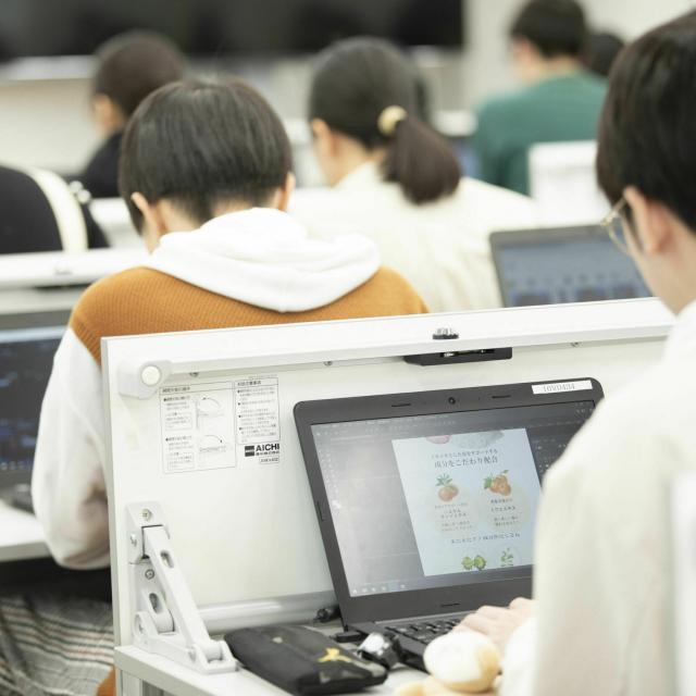 国際理工情報デザイン専門学校 【授業体験会】対象:ITスペシャリスト科2