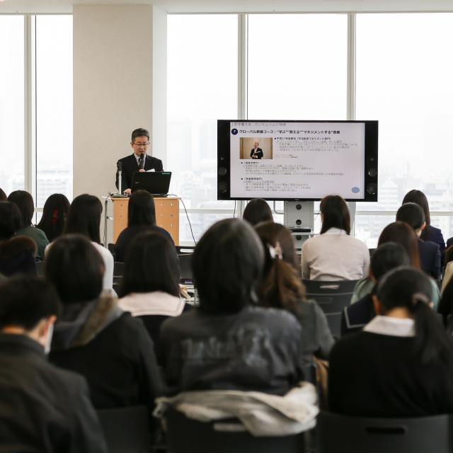 上野学園大学 2018オープンキャンパス ~音大体験~2