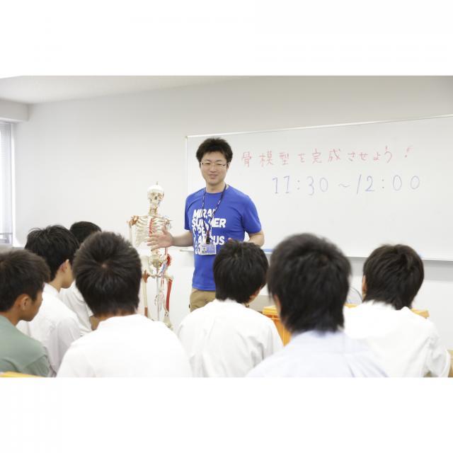 オープンキャンパス(前橋校・高崎校合同開催)のお知らせ!