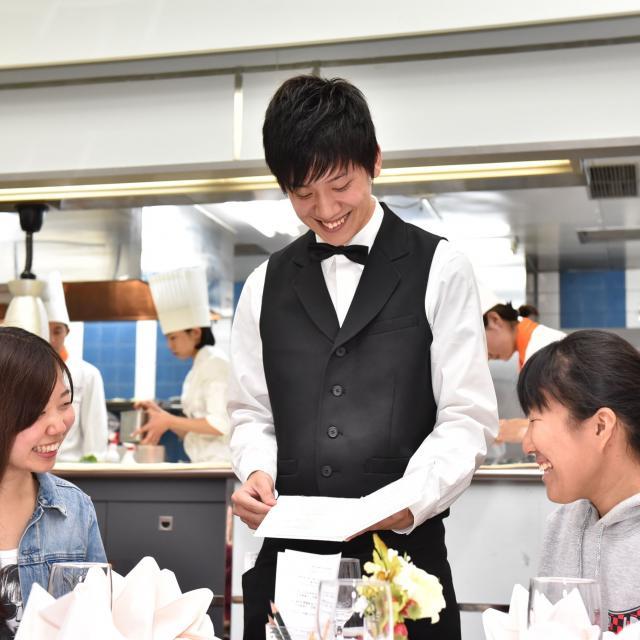 東京調理製菓専門学校 学生レストランを体験しよう4