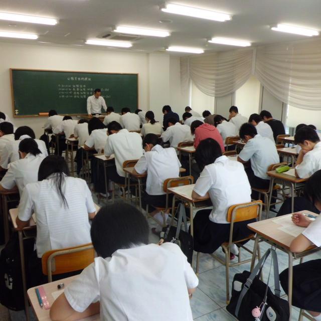 宮崎ビジネス公務員専門学校 公務員模擬試験(無料)1