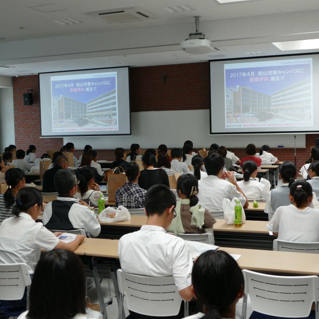 聖カタリナ大学 オープンキャンパス2018(松山市駅キャンパス)1