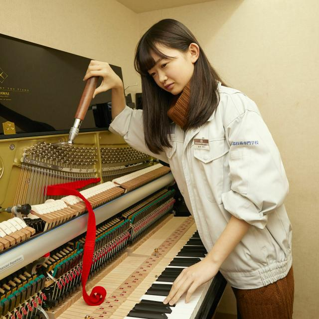中部楽器技術専門学校 高1・2の方【ピアノ調律科】3