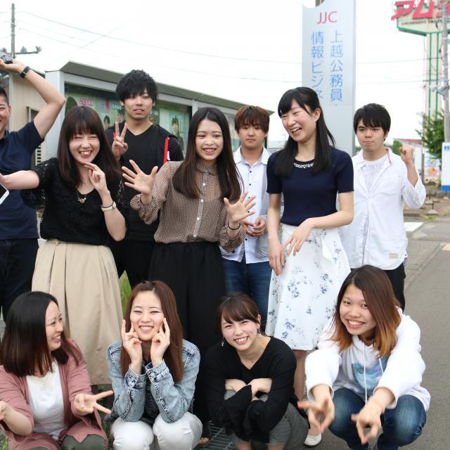 上越公務員・情報ビジネス専門学校 北陸新幹線で富山から無料でオープンキャンパスに参加しよう!4
