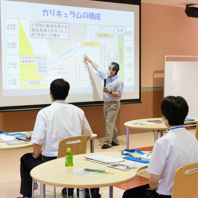弘前学院大学 2021年度第1回オープンキャンパス(社会福祉学部)2