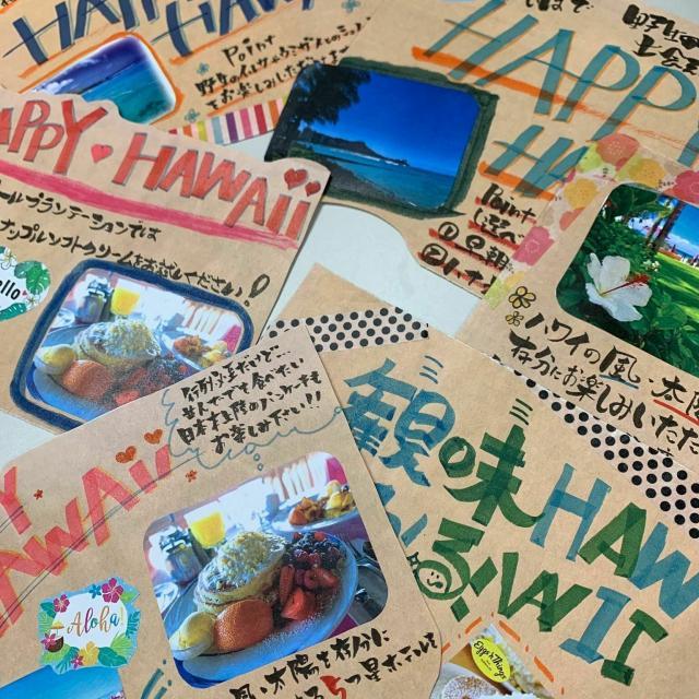 ホスピタリティ ツーリズム専門学校大阪 【旅行】1日ですべてがわかる☆オープンキャンパス☆3