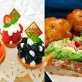 華調理製菓専門学校 季節のフルーツタルト&ウォールナッツブレッド