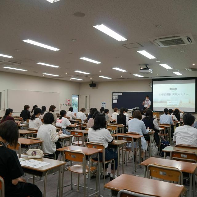 女子栄養大学 【来場型】オープンキャンパス3