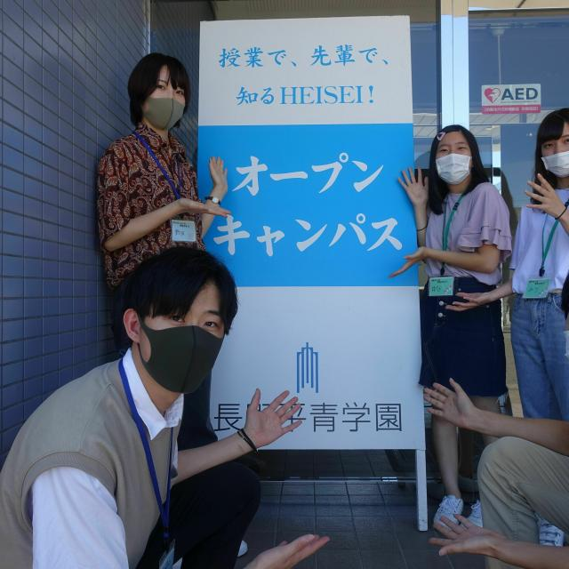 長野平青学園 ICTシステム・デザイン科 オープンキャンパス3