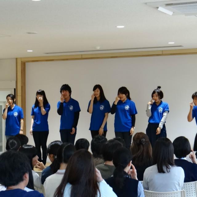 湊川短期大学 オープンキャンパス2018開催1