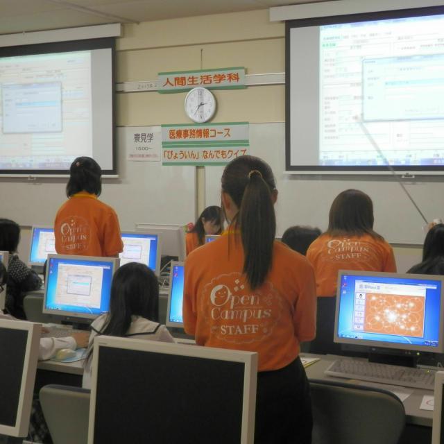 山陽女子短期大学 オンラインオープンキャンパス 人間生活学科 午後1