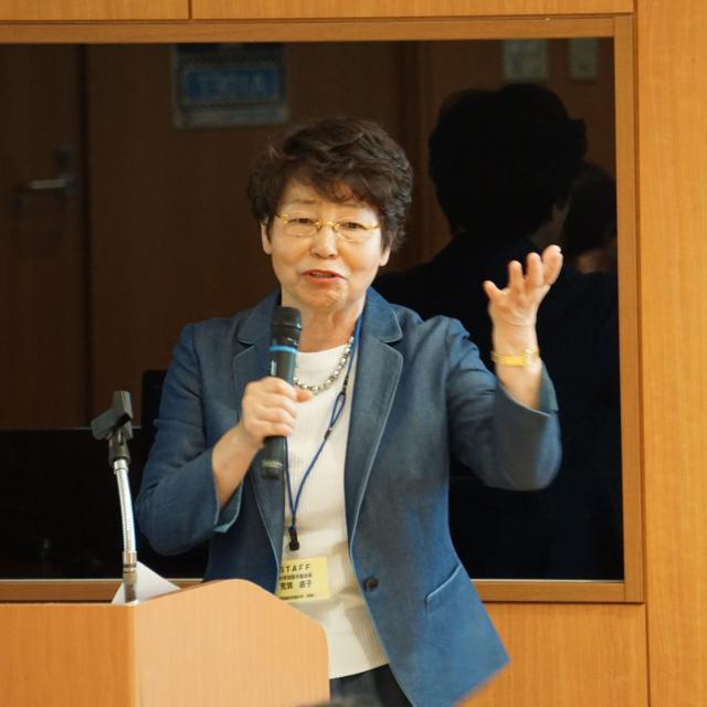 湘南鎌倉医療大学 WEBオープンキャンパス1