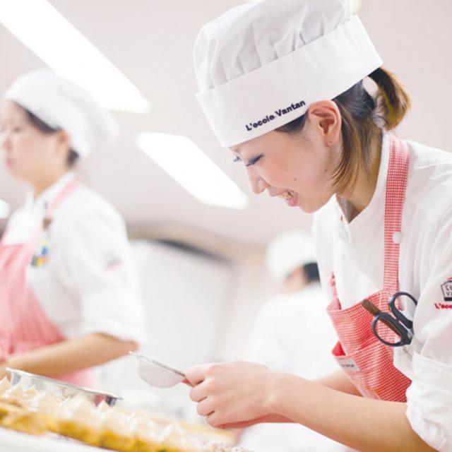 お菓子・カフェ・料理が好きな方向けオープンキャンパス