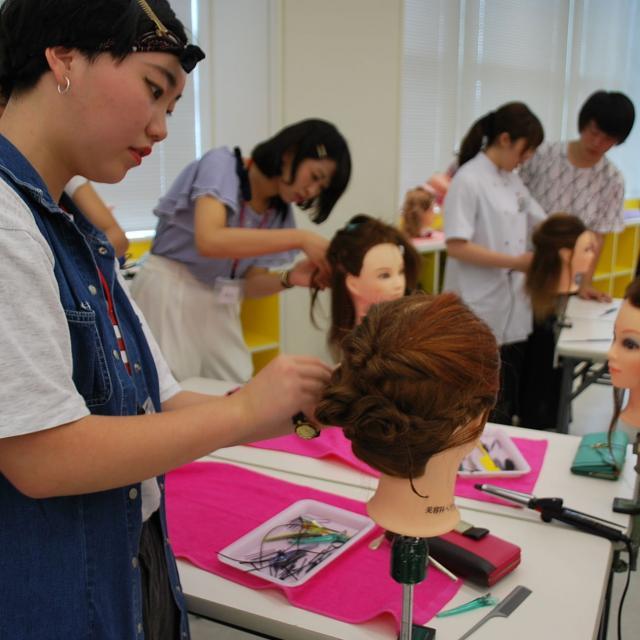 国際理容美容専門学校 美容科体験入学2