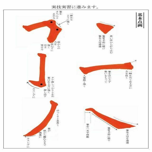 日本書道専門学校 【随時受付中】お家DE体験入学!3