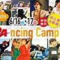 東京ダンス&アクターズ専門学校 DAncing Camp!!