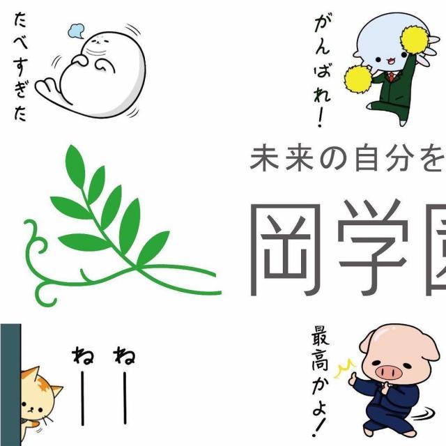 岡学園トータルデザインアカデミー ★illustratorを使ってみよう!★【体験授業】2
