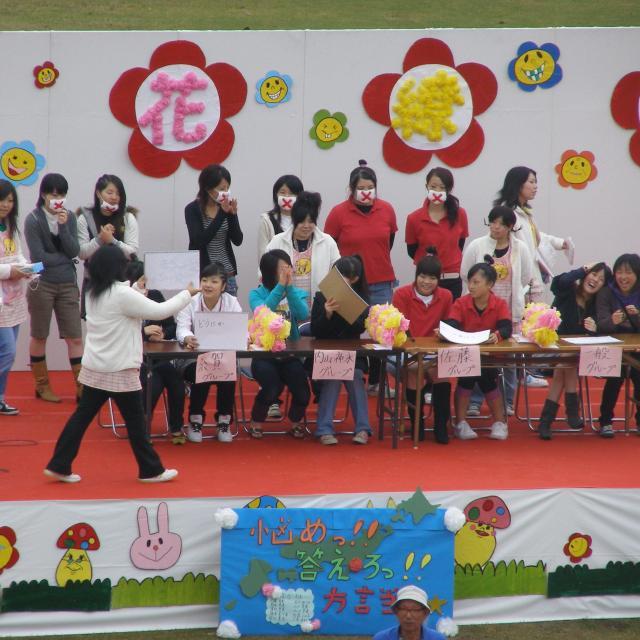 茨城女子短期大学 学園祭「撫子祭」2