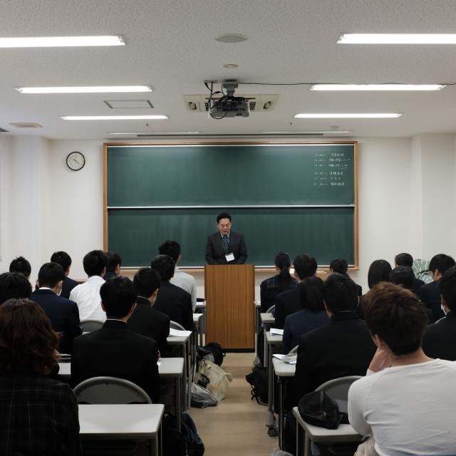 宮崎ビジネス公務員専門学校 春休み公務員セミナー(無料)1