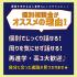 札幌医療秘書福祉専門学校 【じっくり話せる!】個別相談会♪3