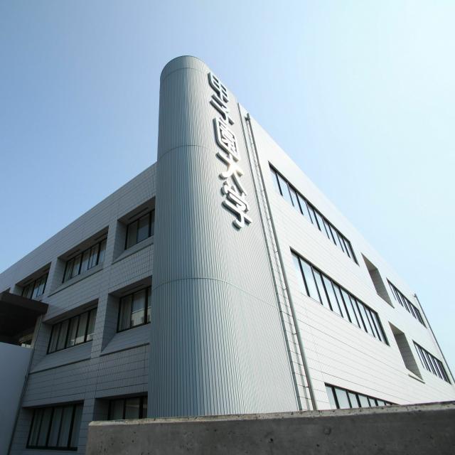 甲子園大学 入試相談見学会〈心理学部〉1