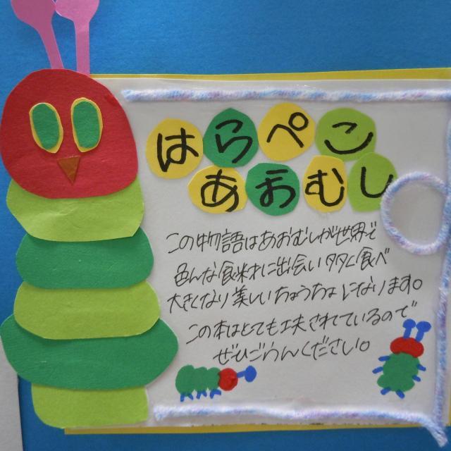 大阪千代田短期大学 【オープンキャンパス開催】、ちよたんで体験しよう!3