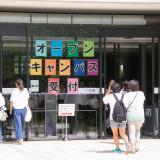 2018年7月22日(日) 有明キャンパスの詳細
