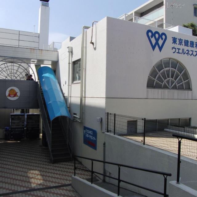 東京健康科学専門学校 学校説明会(栄養士科)スポーツ栄養について知ろう1