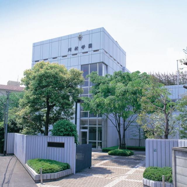 川村学園女子大学 目白オープンキャンパス20181