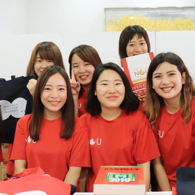 名古屋学院大学 OPEN CAMPUS 2019【名古屋キャンパスしろとり・たいほう】2
