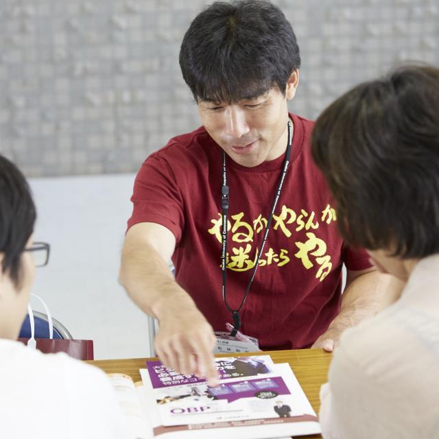 大阪商業大学 推薦入試直前オープンキャンパス2