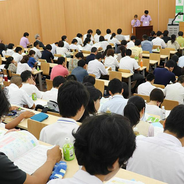 徳山大学 オープンキャンパス20201