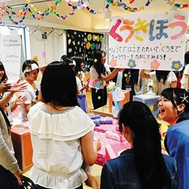 福岡こども専門学校 【高校3年生おすすめ】保育体験オープンキャンパス3