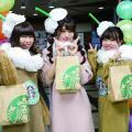 専門学校名古屋ウェディング&フラワー・ビューティ学院 文化祭