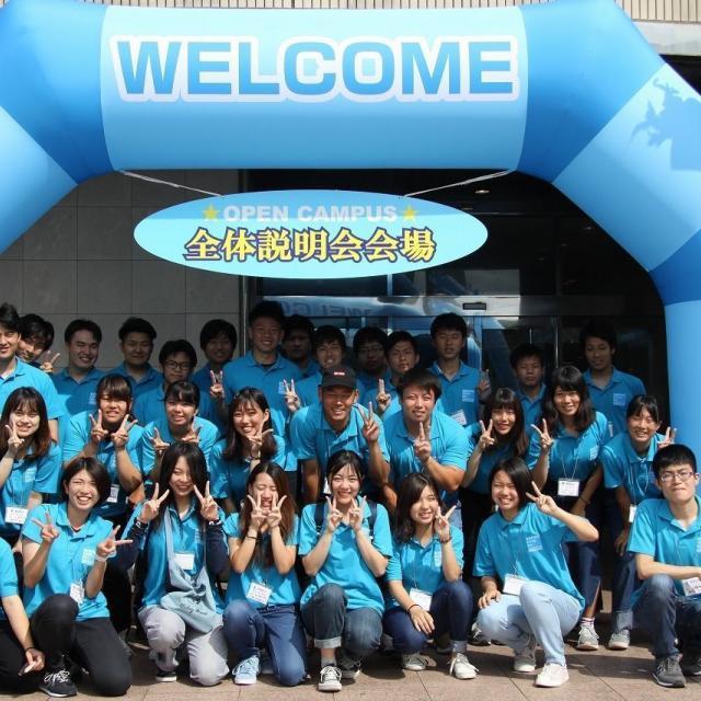 九州共立大学 オープンキャンパス20191