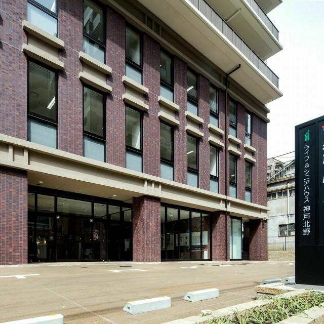 神戸YMCA学院専門学校 オンラインオープンキャンパス&入試説明会3