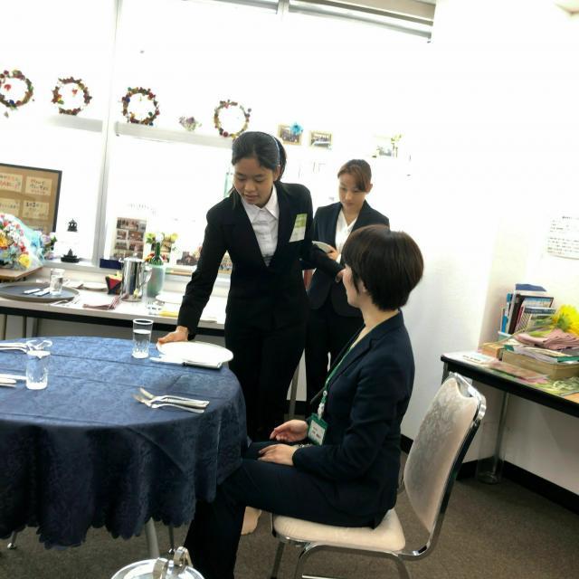 国際ビジネス公務員大学校 【ホテル観光系】オープンキャンパス3