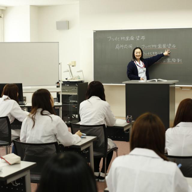 北海道歯科衛生士専門学校 夜間相談会1