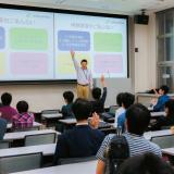 オープンキャンパス&体験入学の詳細