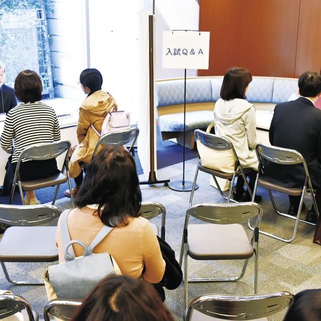 生命歯学部(東京)オープンキャンパス 2017